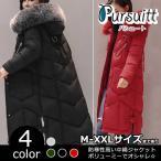 Yahoo!パシュートお取り寄せ 中綿コート ジャケット レディース ロング ファー 大きいサイズ アウター 秋 冬 ダウン 黒 赤 きれいめ 大人 防寒着 おしゃれ 暖か