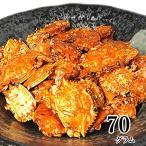 玉子がに 美味健康 70g 送料無料 蟹 カニ かに アカイシカニ おつまみ スナック せんべい 煎餅 肴 珍味 ダイエット おやつ お菓子 お父さん 子供 乾燥