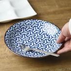 美濃焼 和ごころ 20.5cmパスタ皿カレー皿 組亀甲 日本の伝統模様  日本製