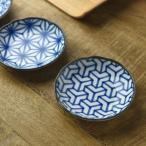 美濃焼 和ごころ 11.5cm豆皿 組亀甲 日本の伝統模様  日本製