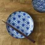 美濃焼 和ごころ 16cm取り皿 アサノ葉 日本の伝統模様  日本製