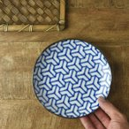 美濃焼 和ごころ 16cm取り皿 組亀甲 日本の伝統模様  日本製