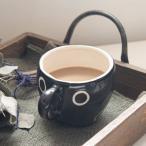 美濃焼 まったりぽかぽかマグカップ ブラック  H1585 日本製