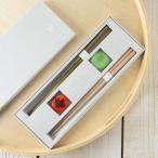 ギフトtetoca 手にとる果実 箸ギフト 柿&梅  日本製