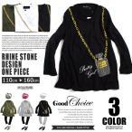 Yahoo!putimomoラインストーン フレグランス チュニック SHISKY シスキー 子供服 ワンピース 女の子 キッズ プリント 韓国子供服