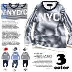 NYC ツイルワッペン ボーダー 長袖Tシャツ 韓国子供服 子供服 キッズ ジュニア 男の子 女の子 アメカジ 110cm 120cm 130cm 140cm 150cm 160cm
