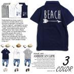韓国子供服 男の子 女の子 SHISKY 白シャツ【BEACH ポロシャツ】子供服 キッズ ジュニア マリン ビーチ