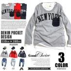 子供服 長袖Tシャツ 男の子 キッズ プリント 韓国子供服 人気 NEW YORK デニムポケット付き 長袖Tシャツ