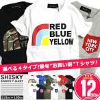 12カラー スポーツカジュアル 半袖Tシャツ SHISKY シスキー 子供服 半袖Tシャツ 男の子 キッズ 女の子  韓国子供服
