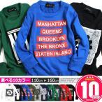 子供服 トレーナー 男の子 女の子 韓国子供服 人気 10カラー BOXロゴ 裏毛 トレーナー