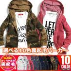 Yahoo!putimomo子供服 キッズ パーカー ナチュラル 10カラー 裏起毛 ジップパーカ スウェット トレーナー SHISKY シスキー 子供服 男の子 女の子 ジュニア 韓国こども服