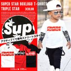 SUPER STAR BOXロゴ 半袖Tシャツ 綿100%  子供服 半袖Tシャツ 男の子 キッズ 韓国子供服
