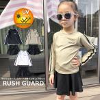 子供服 キッズ 水着 セットアップ 2本ライン  セパレート 上下セット スカート 長袖 ラッシュガード リボン BEACH 女の子 ガールズ ジュニア 韓国こども服