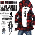子供服 ネルシャツ 男の子キッズ  韓国子供服 人気フード付き ロング丈 チェックシャツ