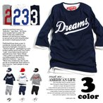 DREAMS ベースボール 7分袖 Tシャツ 韓国子供服 子供服 キッズ ジュニア 男の子 女の子 アメカジ 110cm 120cm 130cm 140cm 150cm 160cm