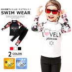 子供服 キッズ 水着 袖フラワー ラッシュガード 上下セット 女の子 花柄 長袖 セパレート UVカット 紫外線対策 日焼け止め 速乾 スイムウェア