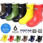 POSTAR キッズ 長靴 レインブーツ 子供用 雨具 スノーブーツ 防寒 防水 撥水 雪遊び 通園通学 男の子 女の子 ジュニア こども服