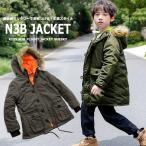 子供服 キッズ アウター ADORUKIDS 総裏ボア N-3B 中綿ジャケット N3B ブルゾン ダウンジャケット ミリタリー 男の子 女の子 ジュニア 韓国こども服