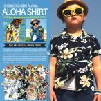 子供服 シャツ 男の子 キッズ 韓国子供服 人気 花柄/ボタニカル 半袖アロハシャツ