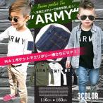 子供服 長袖Tシャツ 男の子 キッズ プリント 韓国子供服 人気 MA-1 ポケット ARMY 長袖Tシャツ デニムポケット