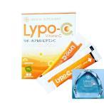 正午までの受付で即日発送 【クール便対応】 国内生産 LYPO-C リポカプセルビタミンC サプリメント  飲む高濃度ビタミン点滴