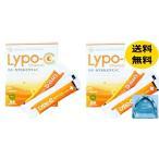 正午までの受付で即日発送 送料無料【通常便】 国内生産 LYPO-C リポカプセルビタミンC サプリメント 飲む高濃度ビタミン点滴 お得な2箱セット