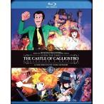 ルパン三世 カリオストロの城 [Blu-ray] ≪北米版≫ (オリジナル日本語・英語) 並行輸入