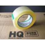 【1巻】 OPPテープ 48mm×100M巻 透明  3M Scotchpro HQシリーズ No.372HQ