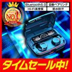 ワイヤレスイヤホン Bluetooth5.1 ブルートゥース イヤホン 両耳 コードレスイヤホン Hi-Fi高音質 ワイヤレスヘッドホン iPhone Android 通話 音量調整 在宅勤務