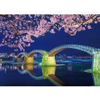 ジグソーパズル/500ピース「錦帯橋 宵桜」/アップルワン