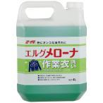 SYK メローナ 4L 鈴木油脂 (業務用洗濯洗剤 )S-533