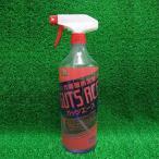 ガッツエース1kg 本体 鈴木油脂 業務用洗濯洗剤 S-2022