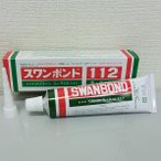 TAKADAR タカダ化学 コーキング剤 シリコーンシーラント 黒 非流動型  スワンボンド112