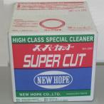 業務用剥離剤 フロアー洗浄剤 (Pタイル、大理石、リノリウム用) スーパーカット20リットル ニューホープ NH-200