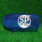 オプション単 プロテクトカバー SP-1145A用 SP AIR