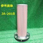 ユニオン産業 エアーエレメント JA-829B 小松フォークリフトパワーショベル