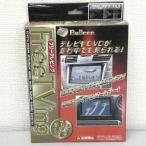 テレビキットフリーテレビングフジ電機工業  トヨタ マークIIブリッド GX110W.115W,JZX110W.115W  FFT-153