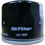 オイルエレメント オイルフィルター ユニオン産業 JO-665 ヤンマー 小松 北越エアマン コベルコ 三菱 パワーショベル フォークリフト など