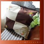 シルク混紡刺繍クッションカバー40cm角