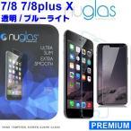 nuglas 0.2mm超薄型透明 0.3mm透明 0.3mmブルーライト 高級ブランドガラス 液晶保護フィルム iPhone X 87/8plus7plus X背面