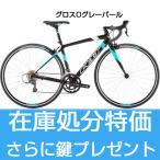 【鍵プレゼント!!】ロードバイク FELT フェルト 2016年モデル ZW100