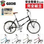 自転車 コンフォート ミニベロ/折りたたみ自転車