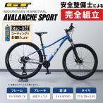 ジーティー 2021年モデル AVALANCHE SPORT (アバランチェスポーツ) 27.5インチ 29インチ GT 在庫あり【玉露・輪行袋プレゼント】 MTB 27.5 ハードテイル