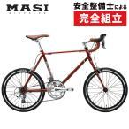 自転車 スポーティー ミニベロ/折りたたみ自転車
