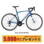 ショッピング自転車 【なんと!自転車工具セットプレゼント!】ロードバイク MERIDA メリダ 2017年モデル RIDE400 ライド400《P》