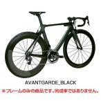 自転車 ロードバイク フレーム・フォーク