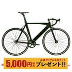 自転車 ピストバイク フレーム・フォーク