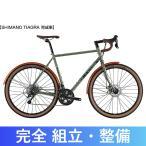 自転車 ランドナー・ツーリングバイク