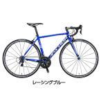 自転車 カーボンフレーム ロードバイク・ロードレーサー