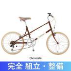 自転車 コンフォート ミニベロ